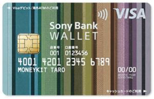 ネオモバ クレジットカード ない