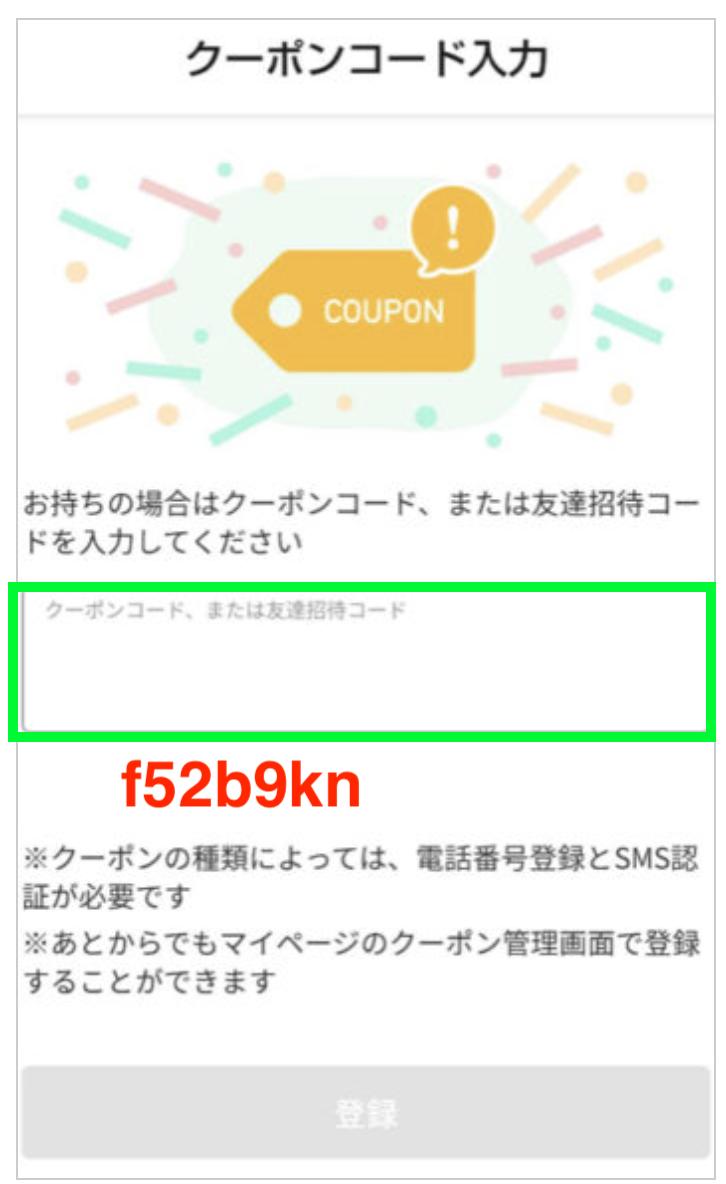 menu 2500円