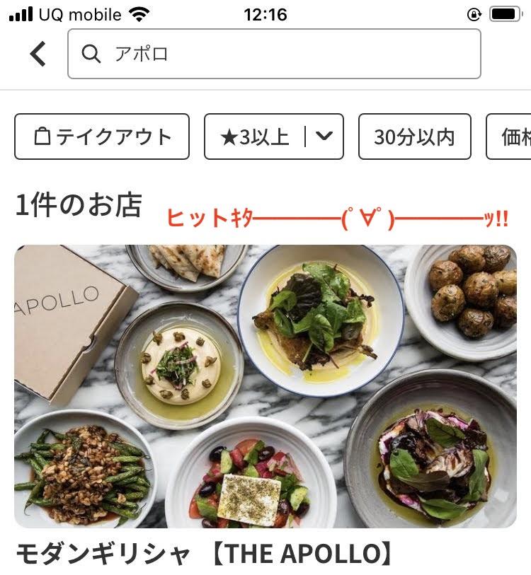 menu 東京 美味しいお店